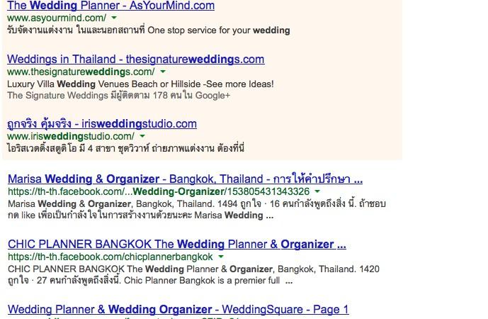 AYM-wedding-organizer1